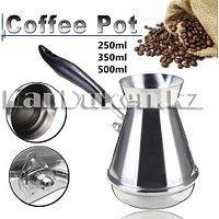 Турка для кофе (650ml) DF-4010