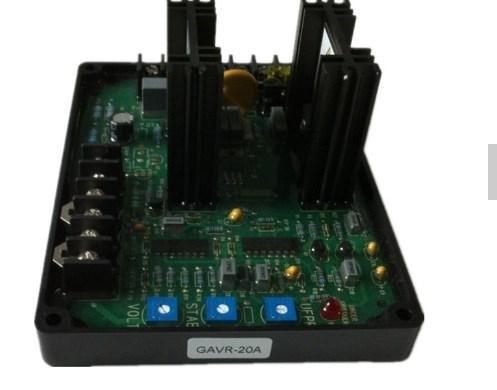 Заводская цена! Бесщеточный части генератора AVR Гавр 20А