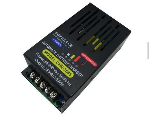 Свинцово-кислотная генератор автоматическое зарядное устройство CHR-2685, фото 2