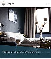 Проектирование отелей и гостиниц