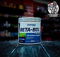 EnergyBody - Beta Bol (400гр/16порций)