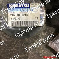 21K-70-12161 Втулка Komatsu PC200-7