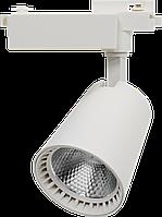 Светильник светодиодный трековый TR-01 14Вт 230В 4000К 1260Лм 92х112х148мм белый IP40