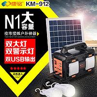 Кемпинговый фонарь Kang Ming KM-912 LED 4V/12V.+ радио+зарядка. Алматы, фото 1