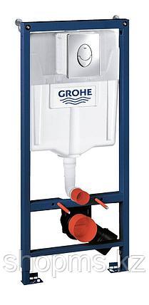 Система инсталляции GROHE Rapid SL 3 в 1 38721001, фото 2