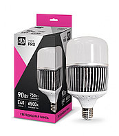 Лампа светодиодная мощная LED-HP-PRO 90Вт 230В Е40 6500К 9000Лм