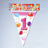 "Флажки на день рождения ""1 год"", фото 1"