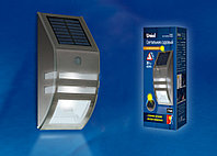 Садовый светильник на солнечной батарее, с датчиком движения SENSOR