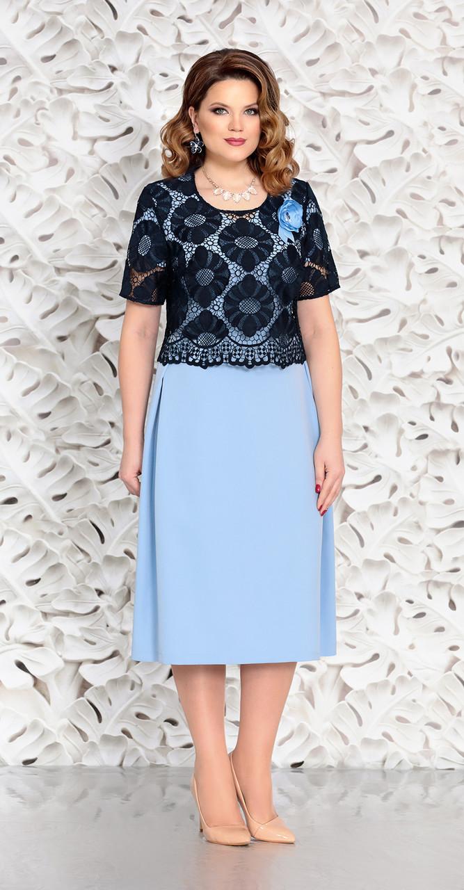 Костюм Mira Fashion-4605, голубой+синий, 50