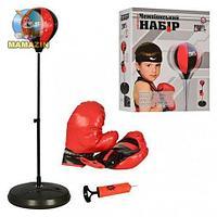 Детская боксерская груша (чемпионский набор для бокса, круглая стойка-опора)