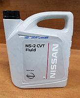 Масло трансмиссионное для вариатора Nissan CVT NS-2 (4 литра)