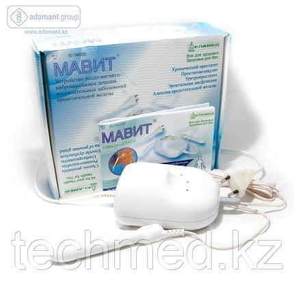 МАВИТ - физиотерапевтический аппарат для лечения простатита, фото 2