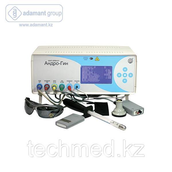 Физиотерапевтический уро-гинекологический комплекс КАП-ЭЛМ-01 «Андро-Гин»
