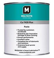 Смазочная медная паста MOLYKOTE CU-7439 Plus