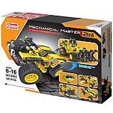 Конструктор QiHui Mechanical Master 6804 Трактор и багги Лего Lego Technic 301 дет, фото 2