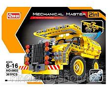 Конструктор QiHui Mechanical Master 6802 Самосвал и самолет аналог Лего Lego Technic 361 дет