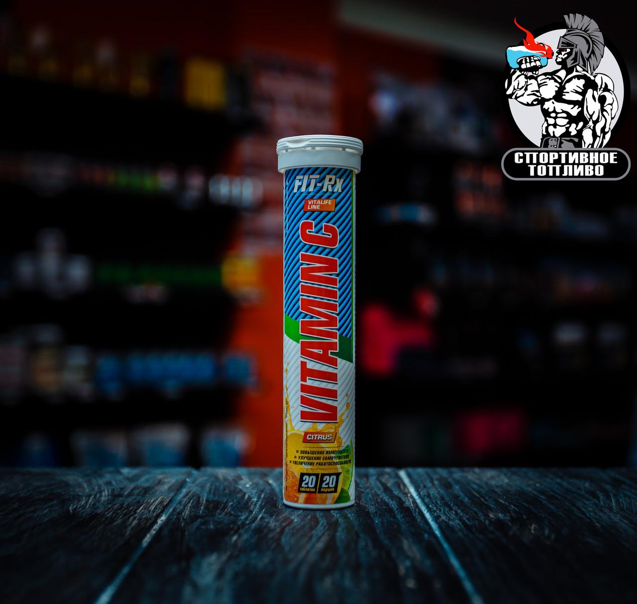 Fit Rx - Vitamine C