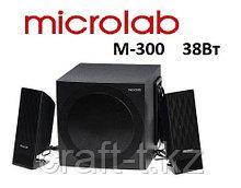 Акустическая система Microlab M-300  38Вт