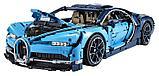 Конструктор Lepin 20086 аналог Лего Lego Technic 42083 KING QUEEN 90056 Bugatti Chiron Бугатти Широн д 4028 шт, фото 4