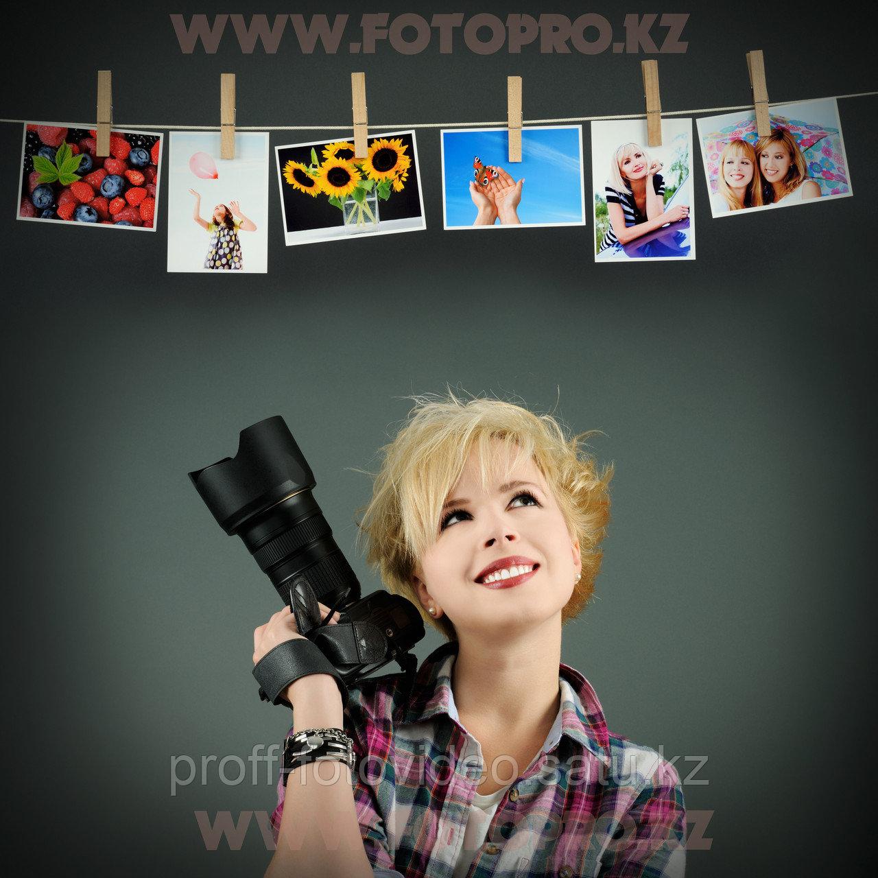 Фотопечать 10*15