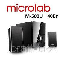Акустическая система Microlab M-500U , 40Вт