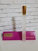 Montale Roses Musk, 15 ml (Россия)