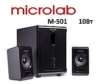 Акустическая система Microlab M-501 10Вт, фото 1