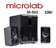 Акустическая система Microlab M-501 10Вт