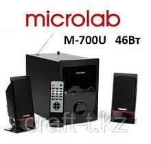Акустическая система Microlab   M-700U, 2.1, 46Вт, USB