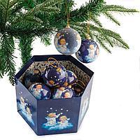 """Новогодние шары в подарочной коробке """"Ангелочки"""""""