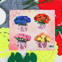 Набор для создания букета из фетра 'Розы', цвет розовые и жёлтые, 4 цветка
