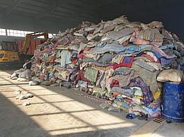 Продам Текстильные отходы