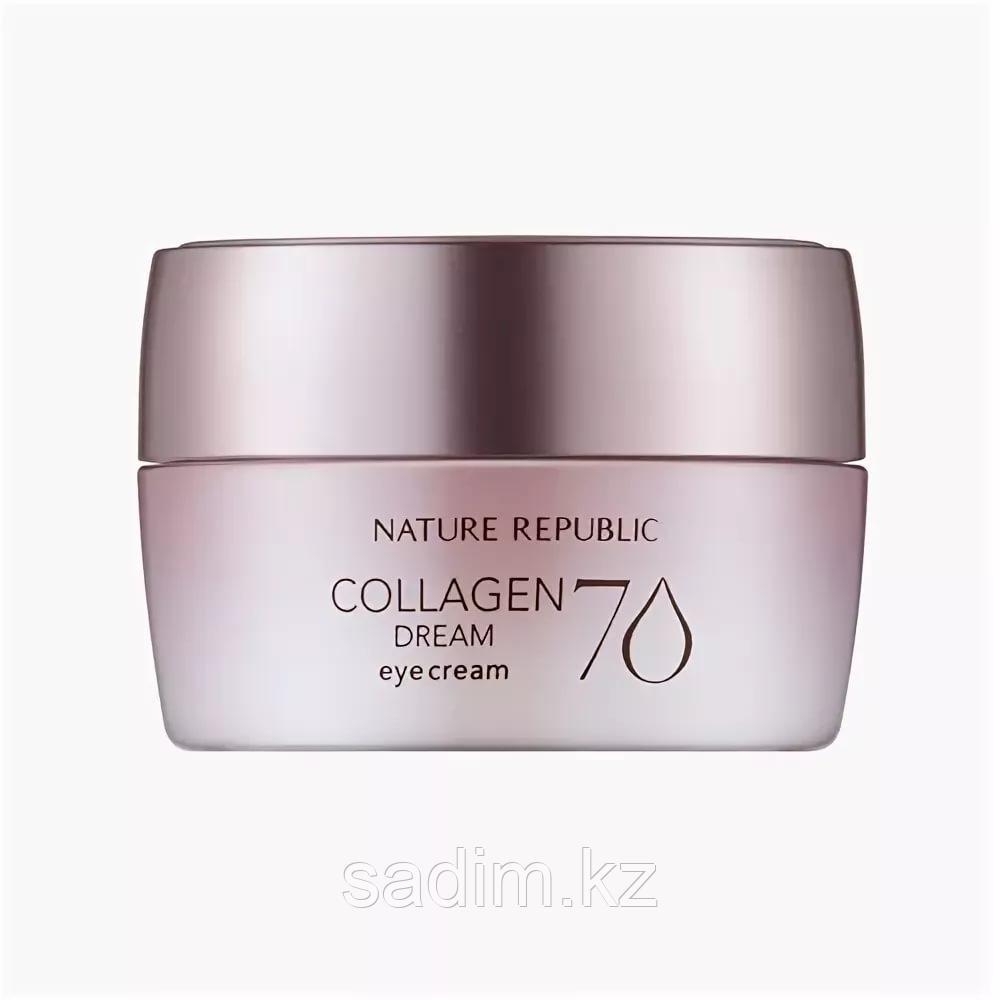 Nature Republic Крем для глаз «Коллагеновая мечта 70» Collagen Dream 70 Eye Cream (25 мл)