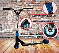 Трюковой самокат усиленный с металлическим хомутом и дисками синий (диаметр колеса 110 мм)