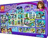 Конструктор Bela Аналог LEGO Friends 41318 LELE 37036 Клиника Хартлейк-Сити 37036 (932 дет), фото 2
