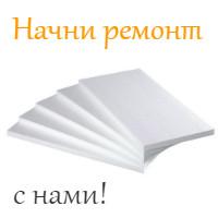 Пенопласт