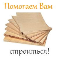 Древесные плиты