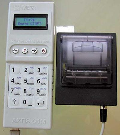 """Анализатор алкоголя """"АКПЭ-01М"""" снабжен русскоязычной клавиатурой для ввода персональных данных инспектора и тестируемого, которые отображаются в протоколе проверки, распечатанном на внешнем мини-принтере"""