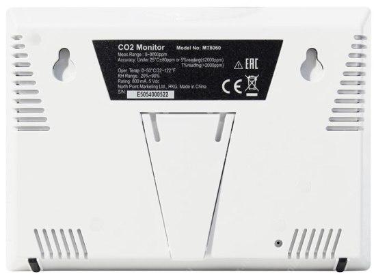 Подставка и отверстия на задней панели устройства позволяют соответственно устанавливать его под наклоном или крепить на стену