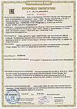 Облучатель дермалайт Philips 311 нм от витилиго (ЭмПРА), фото 2