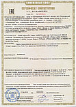 Облучатель дермалайт Philips 311 нм от витилиго (ЭПРА), фото 2