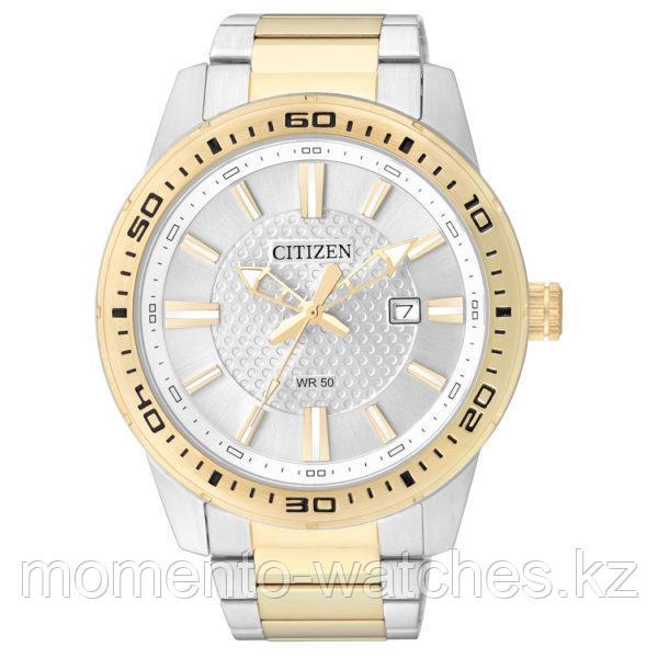 Часы Citizen BI1064-51A