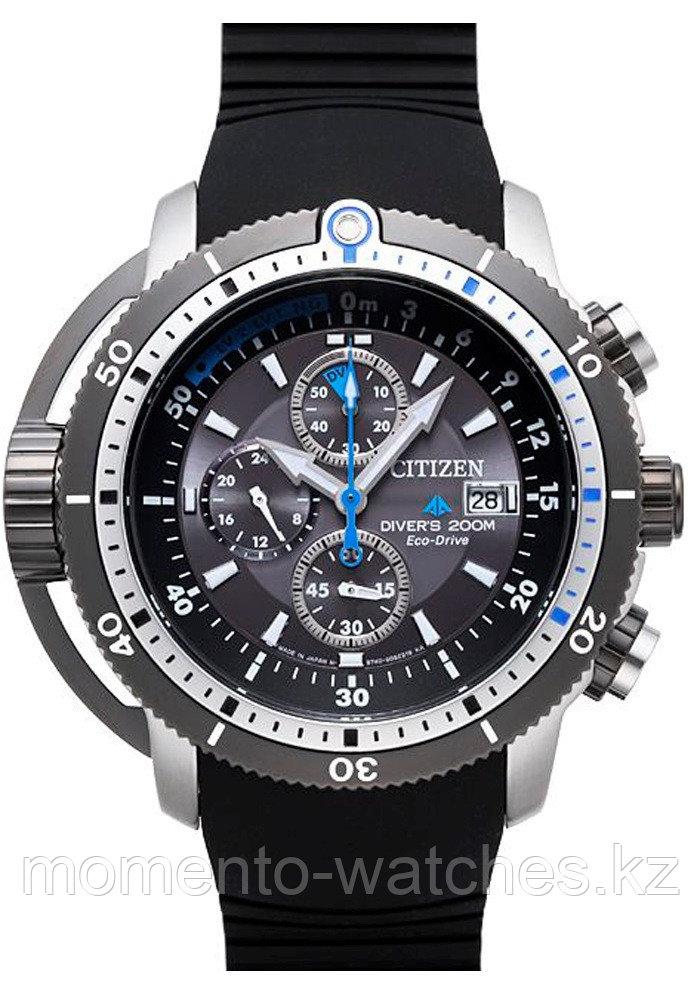 Часы Citizen BJ2120-07Е