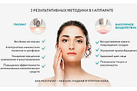 Аппарат для лица Gezatone Алмазная дермабразия, фото 1