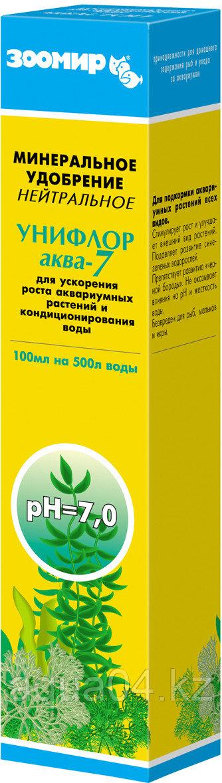 Унифлор Аква-7 100 мл.