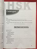 Пособие для подготовки к HSK. Начальный и средний уровень, фото 6