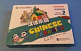 Царство китайского языка. Карточки с китайскими словами для второго класса, фото 2