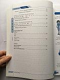 Contemporary Chinese. Современный китайский язык для начинающих. Учебник, фото 5