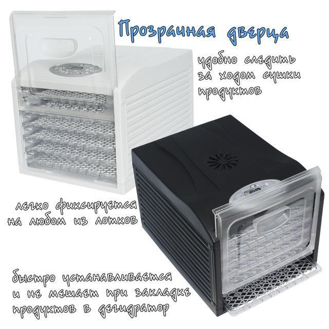 Купить в Алматы дегидратор сушку