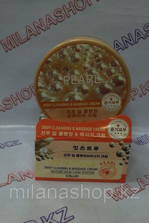 Cellio it's true deep cleansing & massage cream Pearl  Массажный Очищающий крем на основе Жемчуга